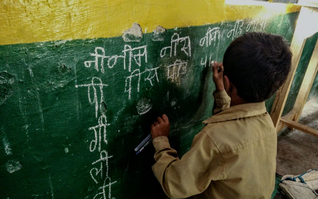 Pratham: The Grameen Bank of Education in the Developing World